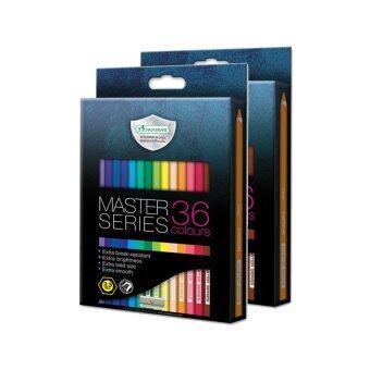 MASTER ART ดินสอสีไม้ รุ่นมาสเตอร์ซีรี่ย์ 36 สี (Master Series Coloured Pencils 36C) (แพ็ค 2 กล่อง)