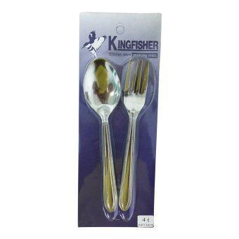 Kingfisherช้อนส้อมSS 511 1MM 4คู่