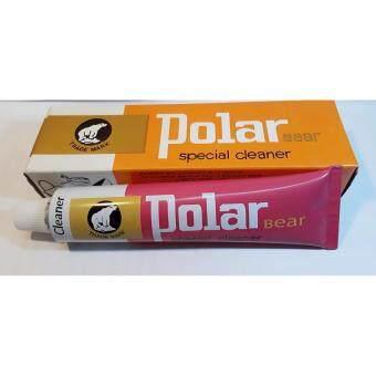 ครีม Polar Bear คลีนเนอร์ใช้เช็ดทำความสะอาดเครื่องหนังทุกชนิด คุณภาพดี