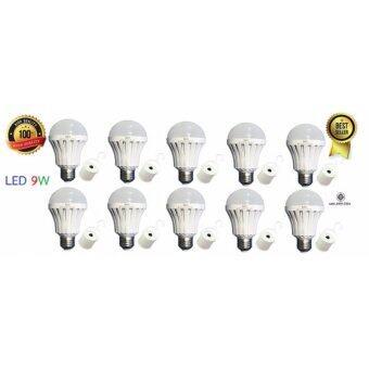 (ของแท้) HAGI หลอดไฟอัจฉริยะ / หลอดไฟฉุกเฉิน LED 9W แสงขาว / LED Emergency Bulb (E27) /(10 หลอด)