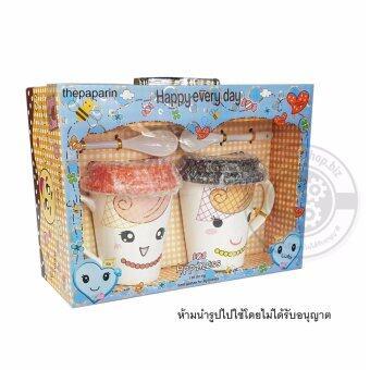 ชุดของขวัญ แก้วน้ำ แก้วกาแฟ แก้วเซรามิค เซตแก้วคู่ ลายน่ารัก HAPPY EVERY DAY.น้ำตาล