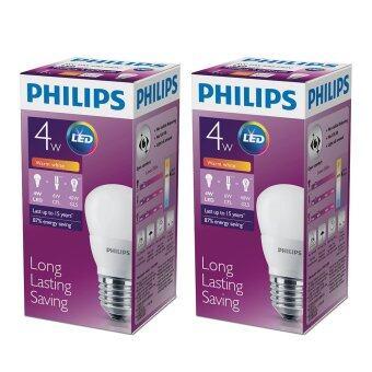 PHILIPS ฟิลิปส์แอลอีดี4-40 วัตต์ วอร์มไวท์ E27 (ซื้อคู่ลดพิเศษ!!!)