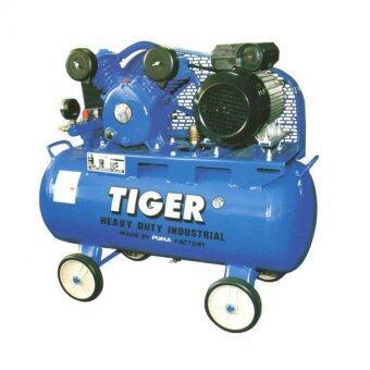 TIGER ปั๊มลม มอเตอร์ 1HP ถัง 36L (รอบเร็ว)