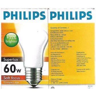 PHILIPS หลอดไฟ ฟิลลิปส์ รุ่น ซุปเปอร์ลักซ์ 60 วัตต์ ขั้วเกลียว แสงซอฟโฟกัส (5 หลอด/แพ็ค)