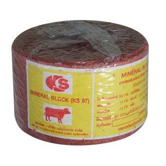 KS เกลือแร่วัว เกลือแร่ก้อน สำหรับโค กระบือแพะ แกะ และสัตว์เท้ามีกีบทุกชนิด