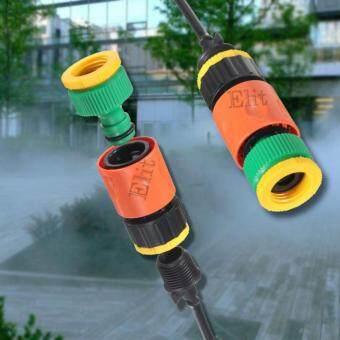 Elit หัวพ่นหมอกแรงดันต่ำ หัวพ่นหมอก หัวพ่นหมอกไอน้ำ ฟาร์มผักไฮโดรโปนิกส์ Outdoor Greenhouse Garden Misting Cooling System + Mist NozzleSprinkler 10m 33ft (image 1)