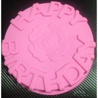 แม่พิมพ์ Silicone พิมพ์เค้กซิลิโคน Happy Birthday (2 ปอนด์)