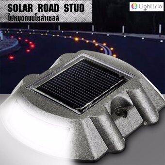 Lighttrio SOLAR ไฟหมุดถนนโซล่าเซลล์พลังงานแสงอาทิตย์ รุ่น EZY-RST/BL