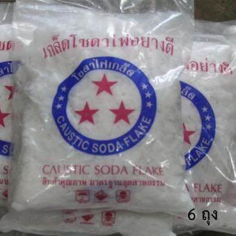 โซดาไฟ โซดาไฟเกล็ดอย่างดี caustic soda flake (6ถุง)
