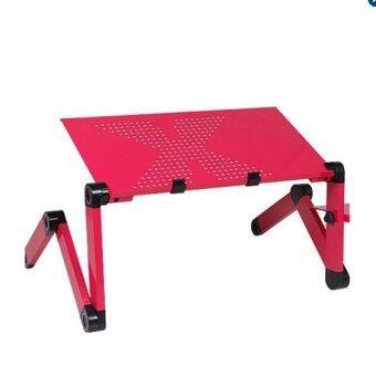 โต๊ะวางโน้ตบุ๊ก อเนกประสงค์