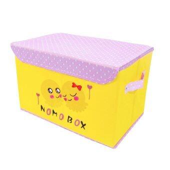 Replica Shop กระเป๋าจัดเก็บของอเนกประสงค์ลาย NoMo Box (สีเหลือง)