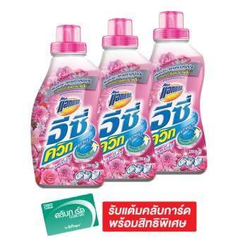 ATTACK แอทแทค น้ำยาซักผ้า อีซี่ควิก แฮปปี้เลิฟ ขวด 900 มล. (แพ็ค 3 ขวด)