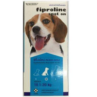 fiproline ยาหยอดกำจัดเห็บ หมัด สุนัข นน. 10-20 กิโลกรัม จำนวน 1 หลอด