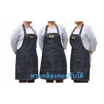 ชุดใส่กันเปื้อนทำจากผ้ายีนส์สีเข้ม กระเป๋าหน้าใหญ่ 2 ข้างเว้ามุมแบบคล้องคอปรับขนาดได้ กันเปื้อนทำครัว ทำสวนจัดสวน งานโรงงาน ป้องกันการเปื้อนเสื้อผ้า No-003