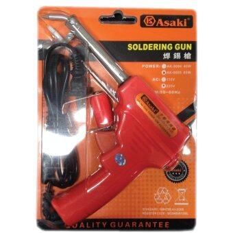Asaki หัวแร้งไฟฟ้า รุ่นงานหนัก NO: AK-9095 POWER : 60w AC: 220v 50Hz