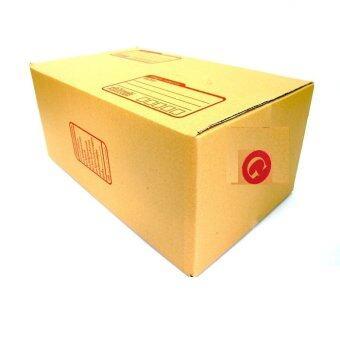 Mastersat กล่องไปรษณีย์ เบอร์ G (20 ใบ ) ขนาด 31x36x26 ซม. (เท่าขนาด เบอร์ 3) (Brown)