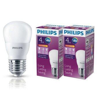 Philips หลอด LED BULB 4 วัตต์ ขั้ว E27 แสงวอร์มไวท์ (2 ดวง)