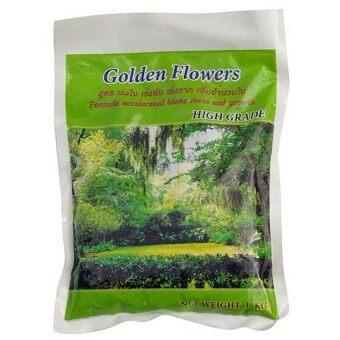 Golden Flower Organic Fertilizer Pellet ชนิดอัดเม็ดสีเขียว 1 กิโลกรัม (1ถุง)