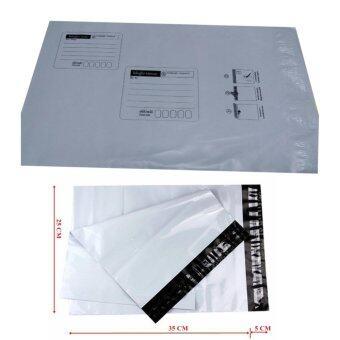 ซองไปรษณีย์พลาสติกสีขาว มีจ่าหน้า ขนาด 25x35 cm (50 ใบ)