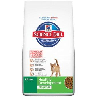 Hill's Science Diet อาหารแมว Kitten-Healthy Development ขนาด 2 kg