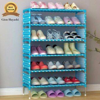 Hayashi - Shoe Rack ชั้นวางรองเท้า 5 ชั้น ลายดอท สีฟ้า