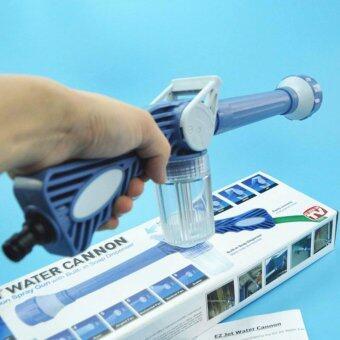 Hayashi - EZ Jet Water Cannon ปืนฉีดน้ำ/หัวฉีดน้ำอเนกประสงค์ (สีฟ้า) ปรับระดับ 8 แรงดัน รุ่น EZ-01