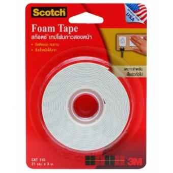 SCOTCH® CAT110 21MMX3M เทปโฟมกาวสองหน้า (แพ็ค 2 ชิ้น)