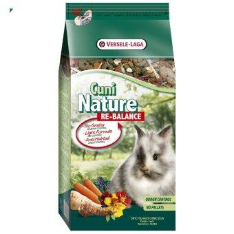 Versele อาหารกระต่าย สูตรแพ้ง่าย เนเจอร์ กระต่าย Cuni Nature Rebalance Rabbit Food 700 g.