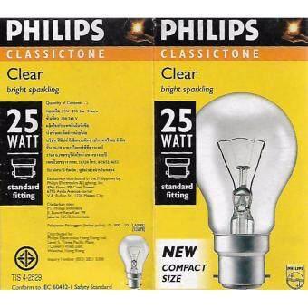 PHILIPS หลอดไฟ ฟิลลิปส์ รุ่น คลาสสิกโทน 25 วัตต์ ขั้วเขี้ยว หลอดใส (5 หลอด/แพ็ค)