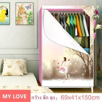 Yifun Wardrobe Single Block with TriangleWaterproof Cover-3D pattern(Korean style)