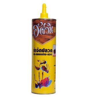 ASWIN เคมีผง ขนาด 650 กรัม ผงโรย กำจัดปลวก ปลวก มด แมลงสาบ ไร้กลิ่น