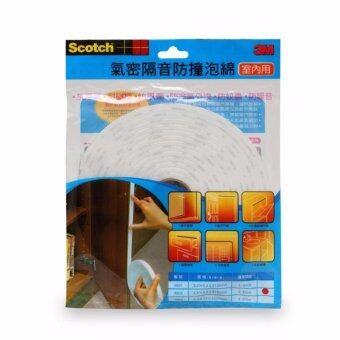 SCOTCH® INDOOR WEATHERING EVA FOAM 3-5MM (16EA/CTN) เทปปิดร่องประตูหน้าต่าง งานภายใน (แพ็ค 2 ชิ้น)