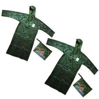 ชุดกันฝน เสื้อคลุมกันฝน แบบผ่าหน้า มีซิปด้านใน มีแถบสะท้อนแสง เสื้อคลุม+กระเป๋า ขนาดฟรีไซส์ (สีเขียวเข้ม) x 2