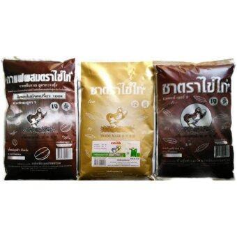 ชาเขียว + ชาโบราณ + กาแฟโบราณผสม ตราไข่ไก่ อย่างดี 3 ถุง