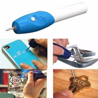 engrave - it ปากกาแกะสลักไฟฟ้า แกะสลัก โลหะ แก้ว เหล็ก อุปกรณ์คอมพิวเตอร์และอื่นๆ