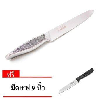 Rhino Brands มีดทำครัว พรีเมี่ยม 8 นิ้ว No.8512 แถมมีดเชฟ 9 นิ้ว