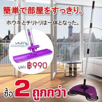 Asuka ไม้กวาดดูดฝุ่น อัจฉริยะ ฟรี VIVA Mop ไม้ถูพื้นแบบพิเศษ