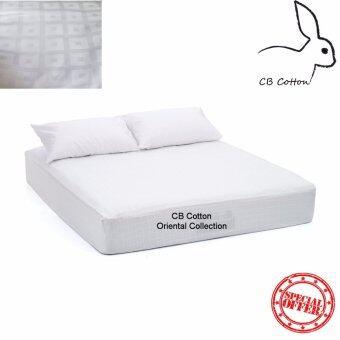 CB Cotton ชุดผ้าปูที่นอน 1000เส้น เกรดโรงแรม 5 ดาว กันไรฝุ่น ขนาด 5ฟุต เซ็ท 3 ชิ้น คละสี ( สีตามรูป )