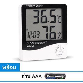 HTC-1 เครื่องวัดอุณหภูมิและความชื้น แบบดิจิตอลThermometer & Hydrometer