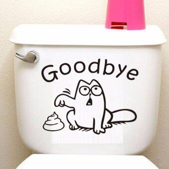 DCTOPสติ๊กเกอร์ไวนิลตกแต่งบ้านห้องน้ำ แมวตลกบอกลาอุจจาระ