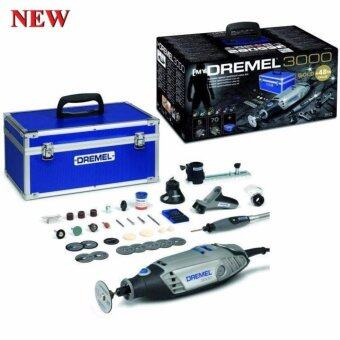 เครื่องเจียร อเนกประสงค์ พร้อมอุปกรณ์ DREMEL3000-5/70 (GOLD KIT)