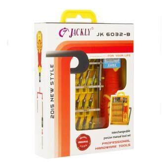ไขควงเปลี่ยนหัวได้ 33 ชิ้น ยี่ห้อ JACKLY รุ่น JK6032-B พร้อม Tweezers และ Extension Bar ขนาด H4x60mm