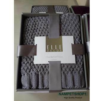 ชุดของขวัญผ้าห่ม Super soft chenille knit blanket (Grey)