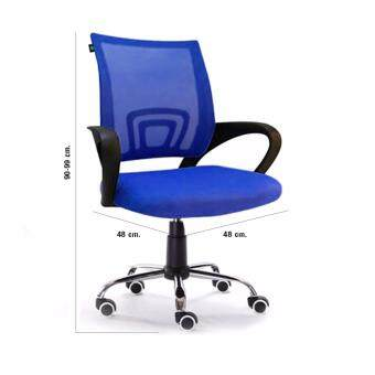 Asia เก้าอี้สำนักงาน มีล้อ ขาเหล็กโครเมี่ยม รุ่นตาข่าย