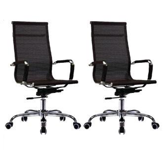 B&G โฮมออฟฟิศ เก้าอี้สำนักงาน เก้าอี้นั่งทำงาน (Black) - รุ่น A (แพคคู่)