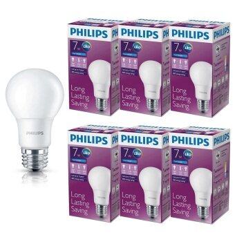 Philips หลอด LED BULB 7 วัตต์ ขั้ว E27 แสงเดย์ไลท์ (6 ดวง)
