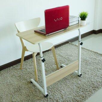 โต๊ะวางโน๊ตบุ๊ค NEW EASY-01 สีเมเปิ้ล