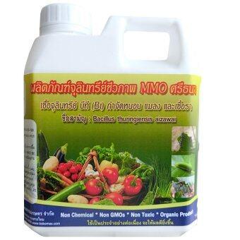 THAIGREEN เชื้อจุลินทรีย์บีที (BT) กำจัดหนอน ชนิดน้ำ