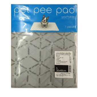 Petpeepad แผ่นรองซับแบบซักได้ 30x40ซม. Size S จำนวน 1 ผืน
