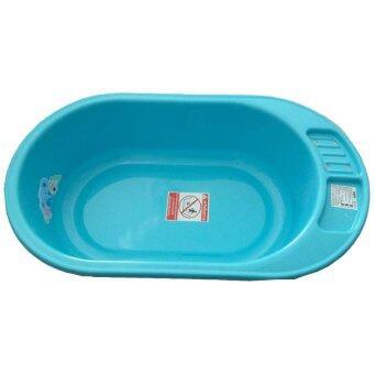 กะละมังอาบน้ำเด็ก ทรงไข่ (สีฟ้า)